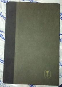 Livro Força para Amar (edição original)